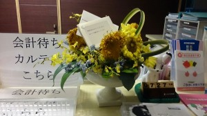 中川クリニック1周年記念
